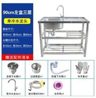 304不銹鋼水槽 廚房洗菜盆洗碗池單盆單槽帶支架平台陽台家用商用   新年钜惠