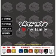 Lexus I love my family (3男1女) 貼紙