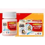 日本連線開跑俏正美Chocola BB青少年兒童用(5-15歲)(80錠)