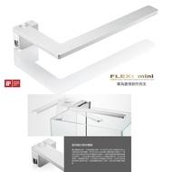 『水族嚴選』菲德特 FLEXI mini 最新版 原廠保固 免運費