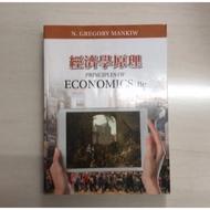 經濟學原理 principles of economics 8e mankiw 二手書