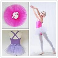 兒童成人芭蕾舞半身蓬蓬紗裙幼兒網眼小圍裙女童舞蹈練功服體操服