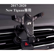 ☆Han shop☆〝現貨17-20 New Tiguan手機架 直接對應專用/手機支架Allspace配件 福斯 VW