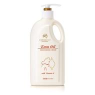 澳洲G&M鴯鶓油保濕護膚霜 Emu Oil Cream 總代理公司貨