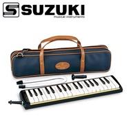 SUZUKI M-37C M37C 37鍵口風琴(原廠公司貨/日本製)附贈短管、長管、攜帶盒【唐尼樂器】