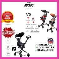 Kids V5/V3 Ultra Lightweight Foldable Portable 2 Way Magic Stroller