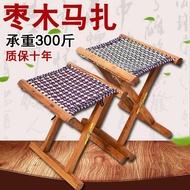 【現貨】棗木馬扎實木成人便攜式折疊凳子木頭釣魚小凳子木小板凳小馬扎子疊釣魚椅 超輕鋁合金折疊椅 釣魚椅 露營椅 摺疊椅