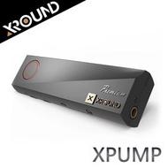 【台灣品牌XROUND XPUMP 3D智慧音效引擎】VR級3D球體環繞音效/HRTF技術/3D音場增強技術/支援PS4/Switch【風雅小舖】