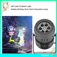 sg✥ LED Laser Projector Light Holiday Birthday Party Home Garden Decor Lamp