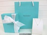 金永珍珠寶鐘錶*Tiffany & Co Tiffany 經典單鑽 量極少 真鑽 鑽石單鑽 項鍊 限量現貨 勿下標*