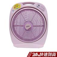 友情牌 14吋遙控節能箱扇KB-1460-粉紅 蝦皮24h 現貨