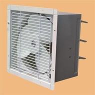 【泵浦五金】順光18 壁式吸排兩用附百葉通風扇抽風機 換氣扇 排風機 STA-18 STA18
