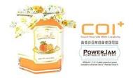 Coi + Power Jam 果醬造型 6000mAh 電檢通過 非POWER CAN 情人節禮物首選