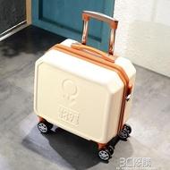 行李箱 小型迷你登機箱18寸韓版行李箱女小清新16寸商務旅行箱皮箱拉桿箱 3C優購