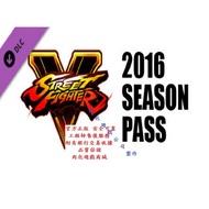 PC版 資料片 肉包 超商10分鐘到貨 STEAM 快打旋風5 Street Fighter V Season Pass