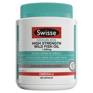 ㊣澳洲代購㊣ Swisse Odourless High Strength Wild Fish Oil高濃度野生魚油