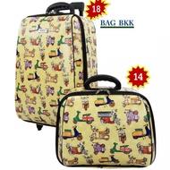 BAG BKK Luggage Wheal กระเป๋าเดินทางล้อลาก ระบบรหัสล๊อค เซ็ทคู่ ขนาด 18 นิ้ว/14 นิ้ว Code F7719-18fashion