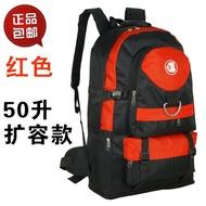 ♕♕กระเป๋าเดินทางความจุขนาดใหญ่กระเป๋าเดินป่ากลางแจ้งกระเป๋าเป้สะพายหลังกระเป๋าเป้ชายและหญิง 50 ลิตรขยายได้ 60 ลิตรจัดส่