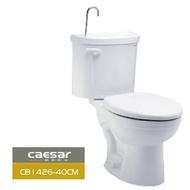 【凱撒CAESAR】 翡冷翠系列 省水馬桶(附洗手器) 管距-40CM
