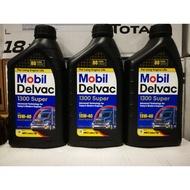 《油工坊》Mobil 美孚 Delvac 1300 Super 15W40 柴油 機油 CJ-4 E9 5期