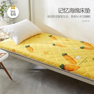 Mattress Mattress Mattress Mattress Cushion Tatami Bed Foldable