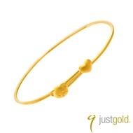 【Just Gold 鎮金店】小熊印記 純金系列 黃金手環手鐲-純金愛心