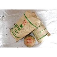 普洱茶-南糯山青沱