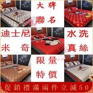 【現貨】大牌聯名 GUCCI 米奇多款 真絲 床包四件套 床包組 被套 床包 標準雙人組 加大組