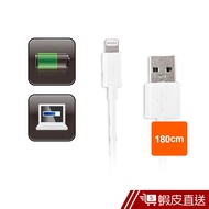 PQI i-Cable Lightning 180公分 蘋果MFI認證 傳輸充電線  蝦皮直送