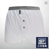 男內褲 三花SunFlower5片式針織男平口褲.四角褲_白