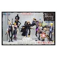 日版金證『東京電玩會社』全新 外盒有膠膜【海賊王】一番賞  STRONG WORLD  強的世界 強者天下 劇場版,日本帶回~共8款9人(非POP