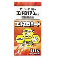 日本 ZERIA 軟骨素 Chondrosupport  288粒 預購