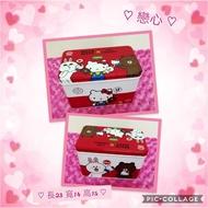 喜年來 Hello Kitty × Line 芝麻蛋捲禮盒 空鐵盒