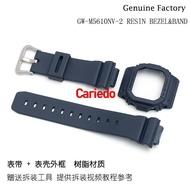 特價現貨卡西歐G-SHOCK手表配件GW-M5610NV-2/G-5600E樹脂表帶表殼外框
