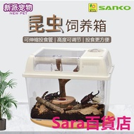 SSANKO品高昆蟲飼養箱 獨角仙成蟲鍬形蟲蝸牛甲蟲亞克力透明飼養盒