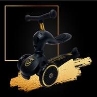 【領卷折300】奧地利 Scoot & Ride Cool飛滑步車/滑板車(黑金) 全館滿5千贈星寶貝防曬乳效期至21年11月
