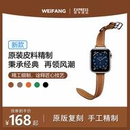 ใหม่ใช้ Iwatch6 Apple นาฬิกาเรือนบางสายคล้อง Applewatch-SE-5-4 Hermes หนัง40-44มม