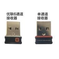 滑鼠 羅技優聯無線接收器M330M215M235M325M570M545M705M720M590K375S