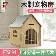 New wooden dog house, dog house, dog bed, cat house, wooden dog house