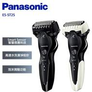 贈SP-1515真空口紅杯-Panasonic 國際牌 日製三刀頭充電式水洗刮鬍刀 ES-ST2S (2021全新