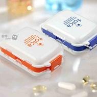 Folca 3層8格折疊藥盒 3段迷你藥盒 隨身攜帶小藥盒 收納盒 零件盒 針線盒【OE0620】普特車旅精品