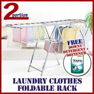 [FREE DOWNY DETERGENT] Foldable Household Laundry Rack