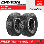 DAYTON 265/65 R17 H/T 100  by Bridgestone ยางรถยนต์ เดย์ตัน รุ่น เอช ที 100 (2 เส้น) ปี 2020 ยาง ขนาด  265 / 65 R 17 ขอบ 17 ผลิตโดย บริดจสโตน