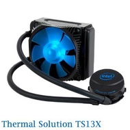 【MR3C】限量 含稅公司貨 INTEL英特爾 Thermal Solution TS13X 水冷式盒裝風扇