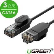 綠聯 CAT6A網路線 黑色 增強版(3公尺)