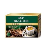 ★買一送一★UCC經典風味濾掛式咖啡8g*24入【愛買】