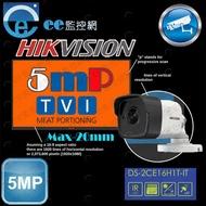 海康 監視器 5MP 5百萬 小槍型 TVI 頂規1944P HIKVISION 20米紅外線 附變壓器【ee監控網】