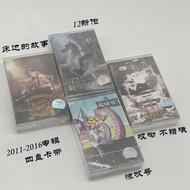 jayCassette Jay Chou Tape Exclamation Mark 12New Bedside Story
