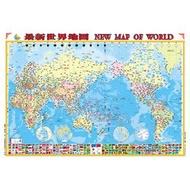 世界地圖 (全開塑膠桿掛圖 ) (金時代)