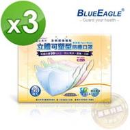 藍鷹牌 成人立體鼻梁壓條防塵口罩 50入*3盒